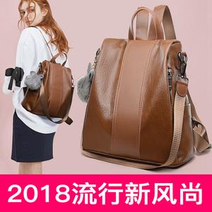天天特价双肩包女韩版2017新款潮百搭英伦背挎两用女包包真皮背包