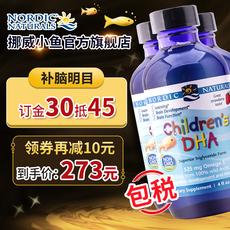 美国挪威小鱼NordicNaturals婴儿鱼油宝宝婴幼儿童DHA中鱼3瓶1岁+