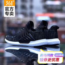 361 Sports Shoes Men's Shoes New Type of Students'361 Degree Mesh Air-permeable Running Shoes Leisure Sports Shoes in Summer of 2019