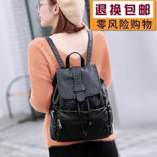2017新款水洗皮双肩包女 学生时尚百搭大容量旅行背包学院风书包