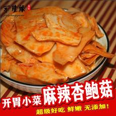 香辣杏鲍菇 大自然野山菌 农家腌制小咸菜 野生真菌酱菜400g包邮