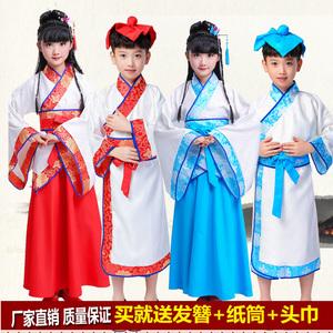 儿童古装汉服童装书童学生国学服装幼儿园男女弟子规三字经演出服