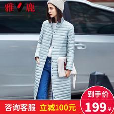 雅鹿羽绒服女中长款2017新款韩版潮 轻薄立领长款过膝外套女冬装