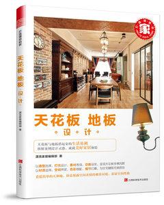 【家装施工图设计书手动】最新价格施工图家装卷圆机设计图图片
