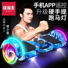 猛犸王智能儿童平衡车成年双轮体感成人代步扭扭越野平行车电动车