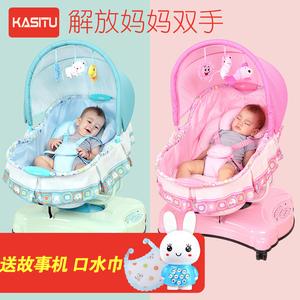电动婴儿摇篮宝宝睡篮自动摇篮床智能小摇床新生儿摇篮床摇摇床
