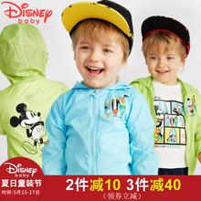 迪士尼男童薄外套男童防晒外套夏季宝宝儿童皮肤衣透气婴儿防风衣