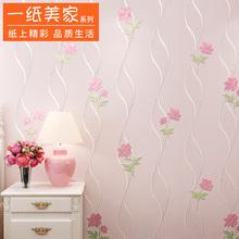 无纺布精压壁纸卧室客厅背景墙壁纸现代简约墙纸4D立体环保壁纸