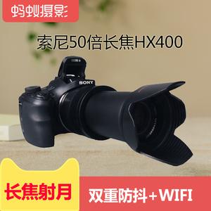 【蚂蚁摄影】Sony/索尼 DSC-HX400高清长焦<span class=H>数码</span>相机高清 单反外观