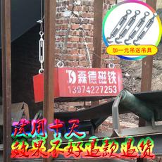 600皮带机专用悬挂式永磁除铁器输送带大型磁铁传送带强磁吸铁箱