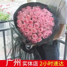 广州鲜花速递同城红香槟玫瑰黑纱花束白云荔湾天河海珠生日送花店