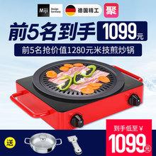 德国米技电陶炉家用Miji home D2双圈加热定时款台式爆炒电煮茶炉
