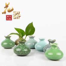 饰品水培花插花瓶 小花器 创意摆件手工个性 家居装 龙泉青瓷 时尚