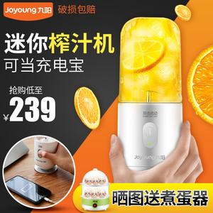 Joyoung/九阳 JYL-C902D便携式榨汁机杯家用电全自动果蔬汁多功能