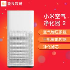 现货小米空气净化器2代 智能家用卧室客厅去除甲醛雾霾PM2.5氧吧