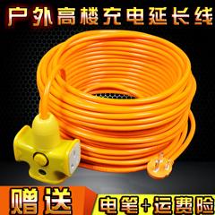 电动车充电摔不烂超长插座加长电源延长线接线板10 20 30米排插