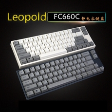 国代行货直发Leopold FC660C 静电容机械键盘 PBT键帽+热升华印刷