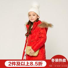【折】米喜迪冬装女童中长款羽绒服松紧带收腰保暖羽绒外套