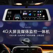 路探全屏新款车载4G流媒体行车记录仪停车监控后视镜导航胎压监测