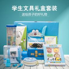 儿童文具套装 小学生开学大礼包六一礼物女生奖品 迪士尼礼盒男孩