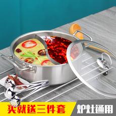鸳鸯锅电磁炉专用加厚火锅盆带盖燃气隔板 汤锅 家用不锈钢火锅锅