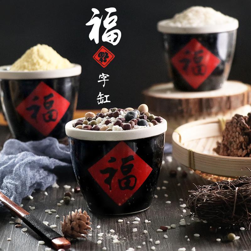 大圣拍照道具 复古中国风美食物拍摄背景摆件  五谷  米缸摆拍道具