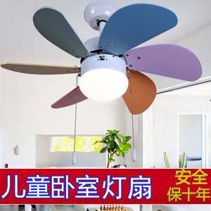 儿童风扇灯吊扇灯简约时尚风扇卧室吊灯餐厅客厅LED吸顶电风扇灯吊扇灯