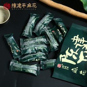 重庆特产磁器口陈建平麻花糕点零食150g小麻花点心美食早餐食品