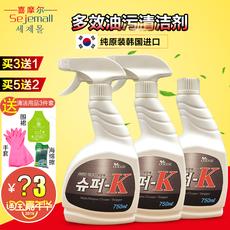 喜摩尔韩国进口厨房重油污清洁剂 污渍清理油烟机 强力清洗750ML