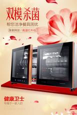 新款智能卧式台式壁挂式双门消毒柜家用商用高温臭氧108L消毒碗柜