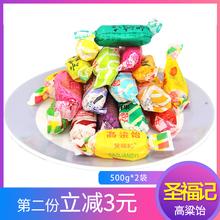 正宗圣福记高粱饴软糖山东特产5斤童年怀旧零食麦芽糖果喜糖老式
