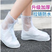 Waterproof Shoe Cover, Slip-proof, Wear-proof, Thickened Rain Boots, Adult and Adult Children's Snow-proof and Rain-proof Shoe Cover, Rain-proof and Water-proof