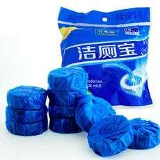 蓝泡泡洁厕宝20个装马桶请清洁剂厕所去污耐用卫生间除臭
