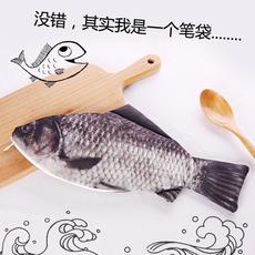 搞怪男女中小学生仿真咸鱼文具笔袋 创意大容量鲫鱼文具盒包邮