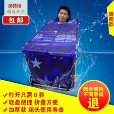 包邮贝特折叠浴缸超长保温加厚加大成人沐浴泡澡桶非木桶充气浴盆