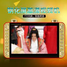 夏新看戏机13寸老人唱戏机7插卡收音机老年高清广场舞视频播放器