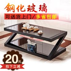 茶几现代简约客厅钢化玻璃桌Z小户型茶几收纳创意烤漆餐桌两用
