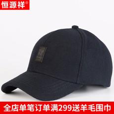 恒源祥帽子男棒球帽青年男士帽子冬季韩版鸭舌帽加厚中年太阳帽潮
