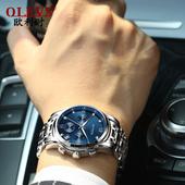 全自动机械表男表钢带时尚 欧利时品牌手表男士 潮流夜光防水男腕表