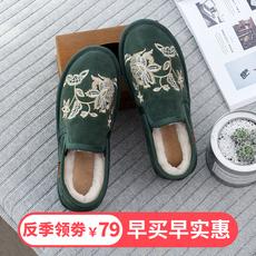 雪地靴女短筒韩版百搭学生冬季面包鞋真皮懒人一脚蹬保暖加绒棉鞋