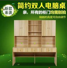 爆款加抽屉电脑桌台式桌书柜组合书架简易书桌简约现代办公桌双人