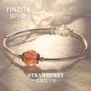 招桃花草莓晶水晶手工手链银管手镯镯子S925纯银手链清新配饰女款