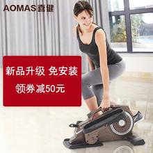 喜健 家用减肥慢跑踏步机静音迷你椭圆机多功能脚踏机健身器材