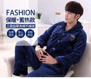 男士睡衣冬季三层加厚加绒款夹棉纯色睡衣男法兰绒保暖家居服套装