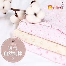 Pure cotton suckling jacket summer suit feeding clothes female undercover pregnant women go out pure cotton postpartum summer
