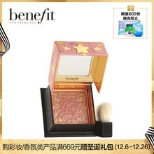 【上新】Benefit/贝玲妃淘金时代蜜粉