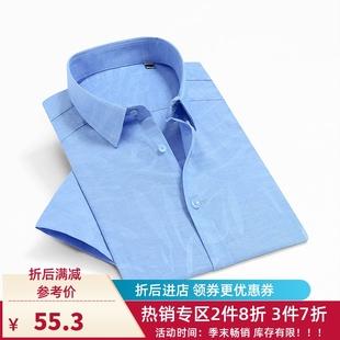 相思鸟男装短袖衬衫男夏季印花亚麻修身男士衬衫商务休闲中年衬衣