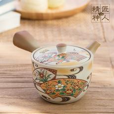 日本原装进口泡茶壶日式侧把过滤万古烧扇形横手急须精致礼品茶具