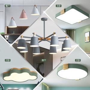 全屋灯具套餐三室二厅两室二厅组合北欧吊灯卧室灯现代简约客厅灯吊灯