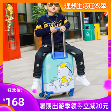 Big road authentic cartoon suitcase, cute children pull rod box, travel bag, universal wheel 19 inch 20 inches 18 men and women